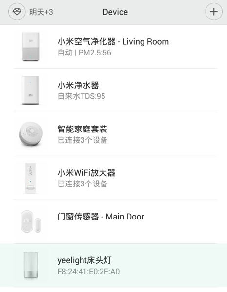 Xiaomi Water Purifier (小米净水器) - mobile app - Mi Home collections