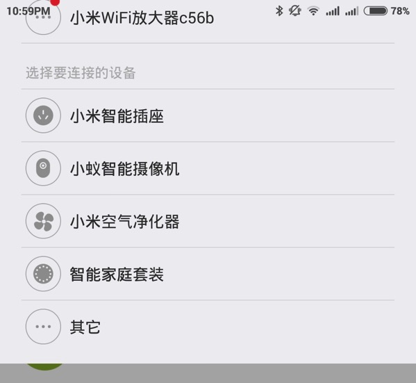 Xiaomi Wifi Extender (小米WiFi放大器) - setup - add dongle