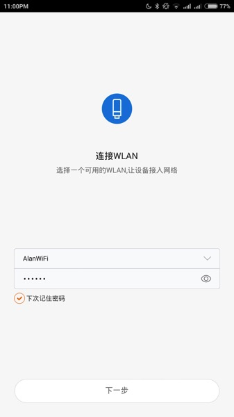 Xiaomi Wifi Extender (小米WiFi放大器) - setup - connect existing wifi