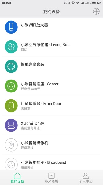 Xiaomi Wifi Extender (小米WiFi放大器) - setup - dongle setup completed