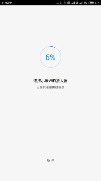 Xiaomi Wifi Extender (小米WiFi放大器) - setup - dongle update firmware