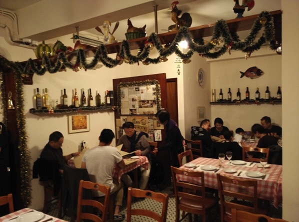 Macau Guide - A Petisqueira Restaurant - Inside back