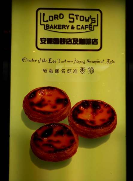 Macau Guide - Lord Stow's Bakery - Shop Signboard
