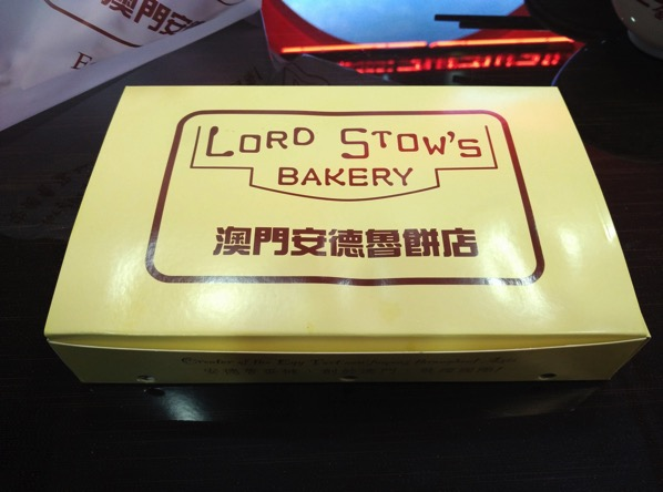 Macau Guide - Lord Stow's Bakery - box outer