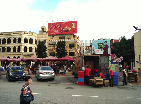 Macau Guide - Taipa Village - Flea Market