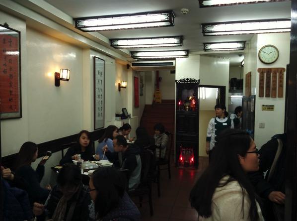 Macau Guide - Wong Chi Kei - Inside