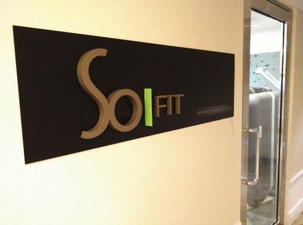 Sofitel So Singapore - So Fit - entrance