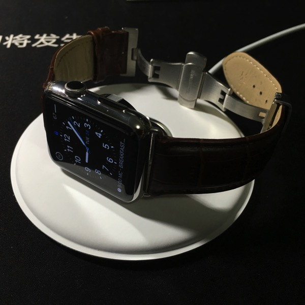 Apple Watch Magnetic Charging Dock - upright docking mode