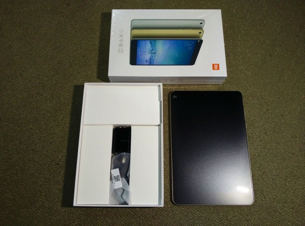 Mi Pad 2 (小米平板2) - Unboxed with Accessories