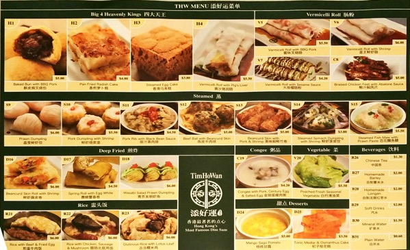 Tim Ho Wan (添好运) Singapore - food menu