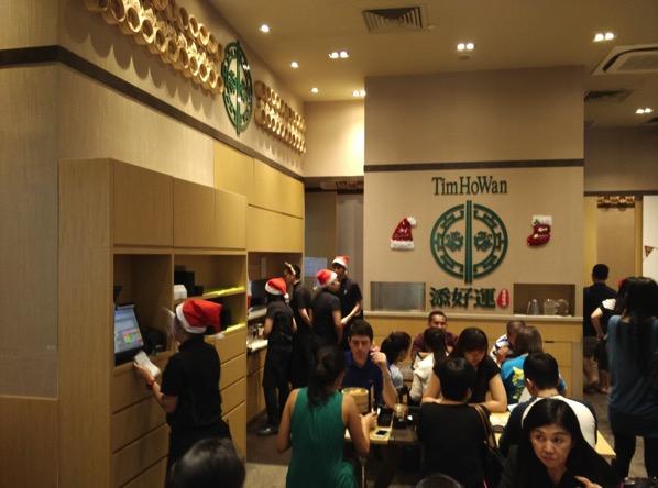 Tim Ho Wan (添好运) Singapore - Inside restaurant