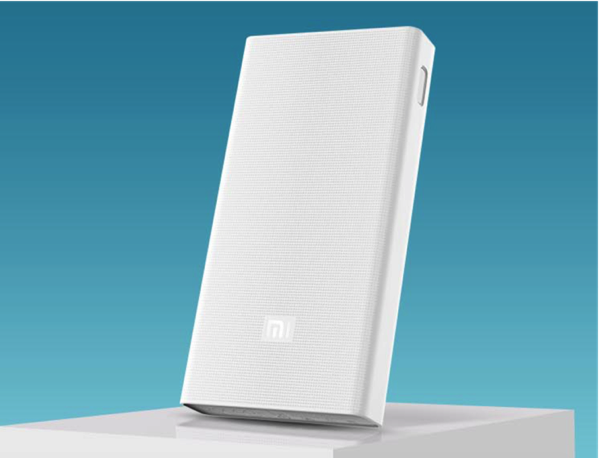 Xiaomi Battery Bank 20K - Main Image