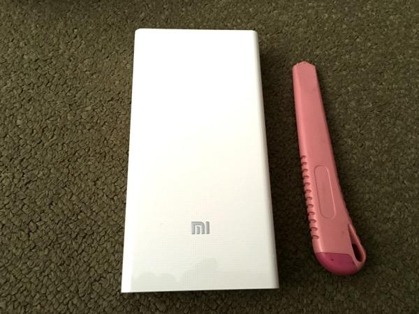 Xiaomi Mi battery bank 20K - actual size battery