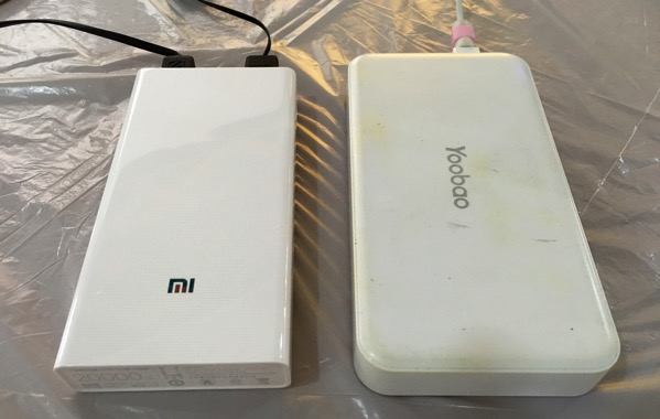 Xiaomi Mi battery bank 20K - comparison vs Yooboo bank (size)