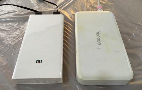 Xiaomi Mi battery bank 20K - comparison vs Yooboo bank (size)