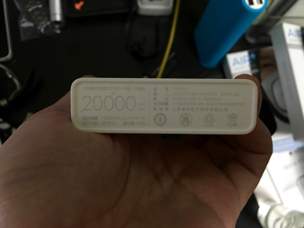 Xiaomi Mi battery bank 20K - underside