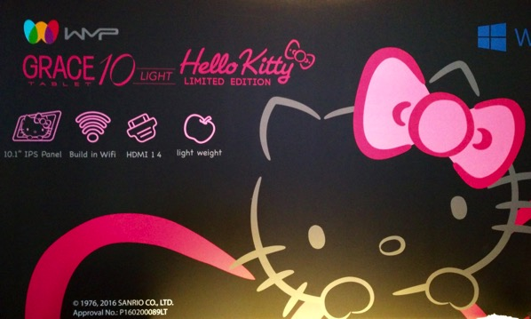 Grace 10 Light Hello Kitty Tablet PC - Media Launch event