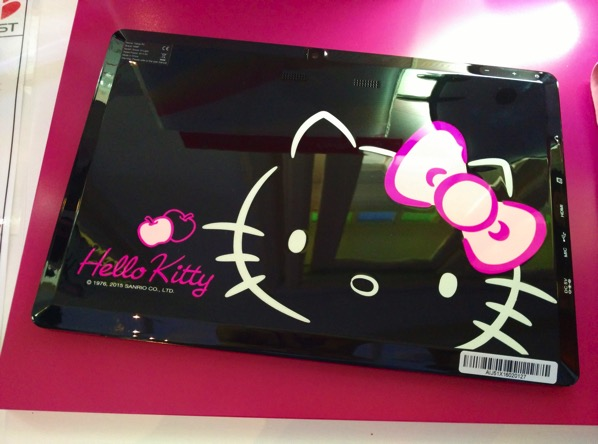 bafca3aee Meet Grace 10 Light - first Hello Kitty themed Windows 10 tablet PC ...