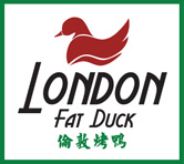 London Fat Duck - Main Logo Image