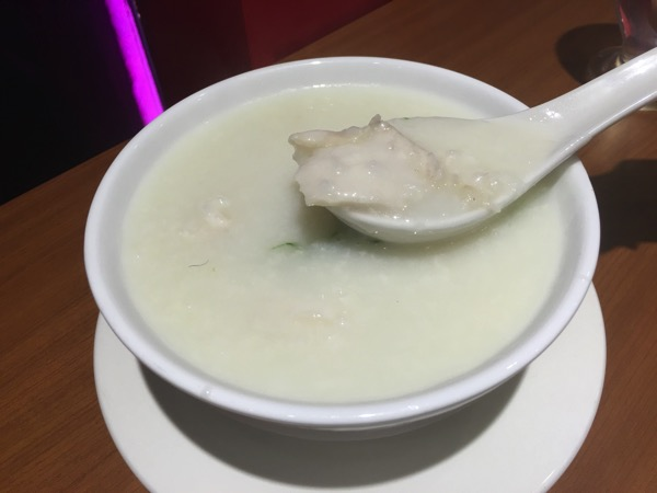 London Fat Duck SG - food tasting - sliced fish congee 2