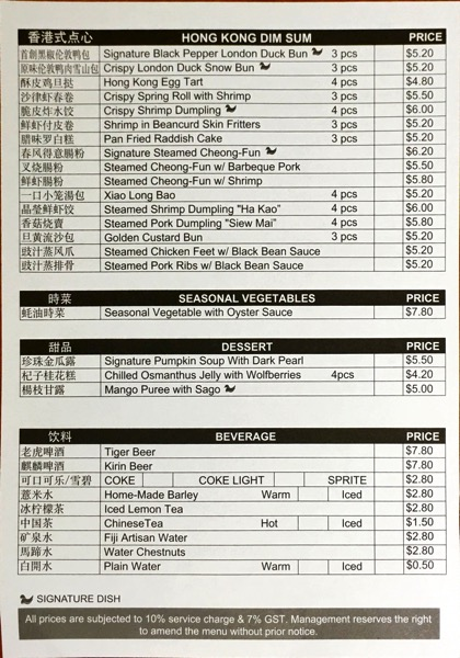 London Fat Duck SG - full food menu and price list (page 2)