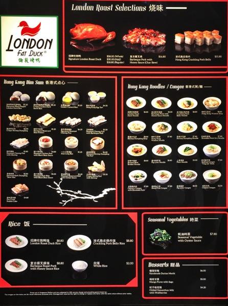 London Fat Duck SG - full food menu in color