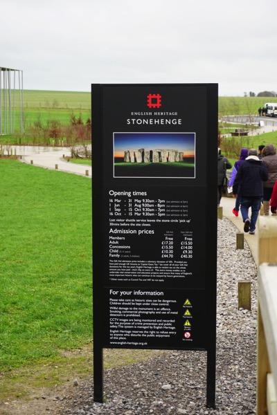 Stonehenge - Entry point