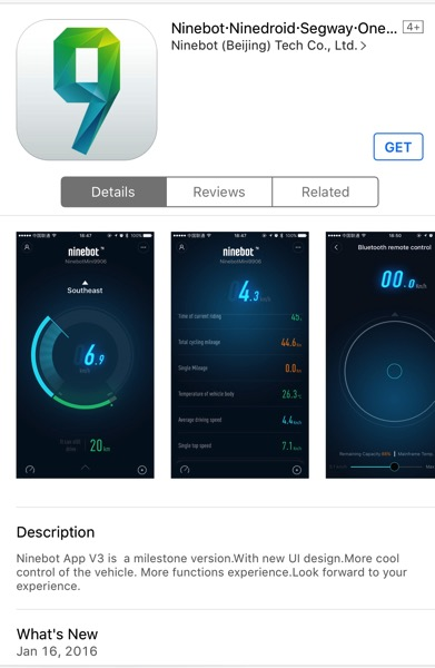 Xiaomi Ninebot (小米九号平衡车) - Ninebot App download