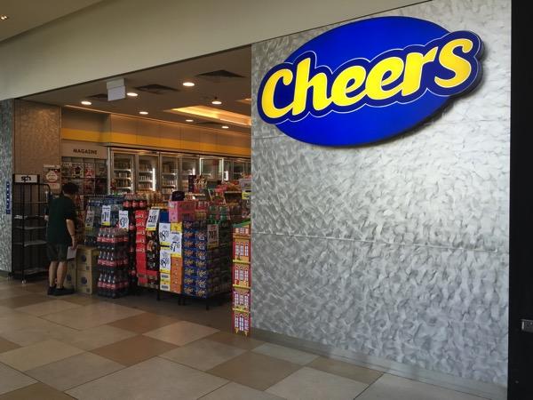 D'Resort - around the resort - cheers supermart