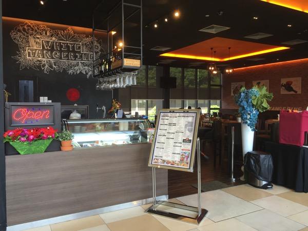 D'Resort - around the resort - white tangerine cafe