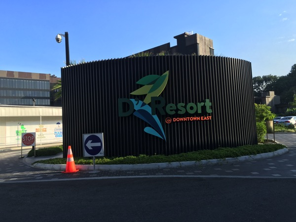 D'Resort - drive in entrance