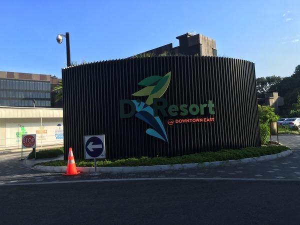D'Resort - drive in entrance