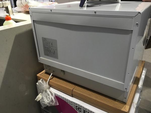 Electrolux Dishwasher ESF2433W - back view