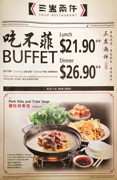 Soup Restaurant buffet - food menu 1