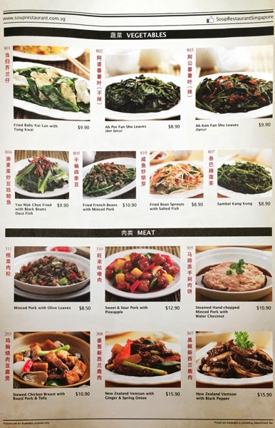 Soup Restaurant buffet - food menu 3