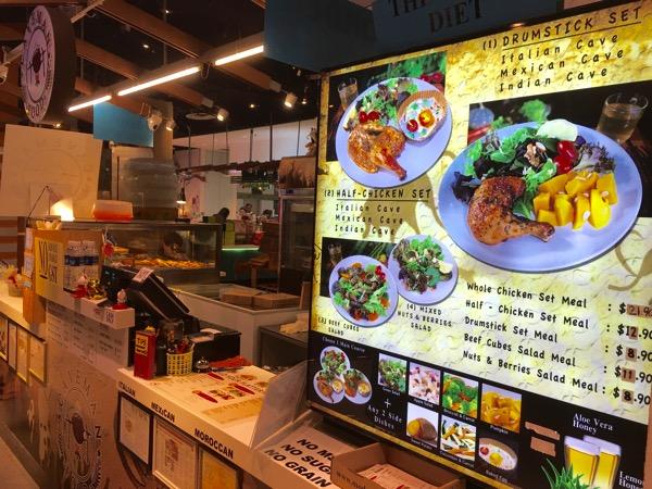 Caveman Food (Paleo) - outlet at Novena Square 2