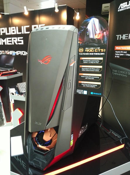 ASUS ROG GT51 - Front view (actual)