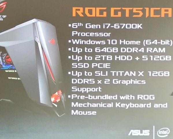 ASUS ROG GT51 - overview specs