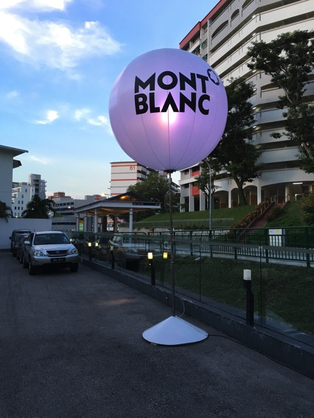 Montblanc Black and White cocktail event - entrance