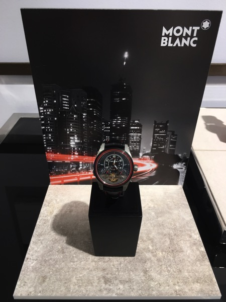 Montblanc Black and White cocktail event - watch