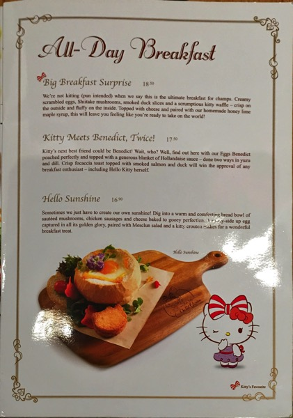 Hello Kitty Orchid Garden Singapore Cafe - Food Menu Pg2