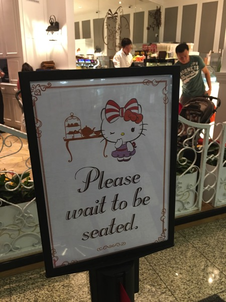 Hello Kitty Orchid Garden Singapore Cafe - Main Entrance notice