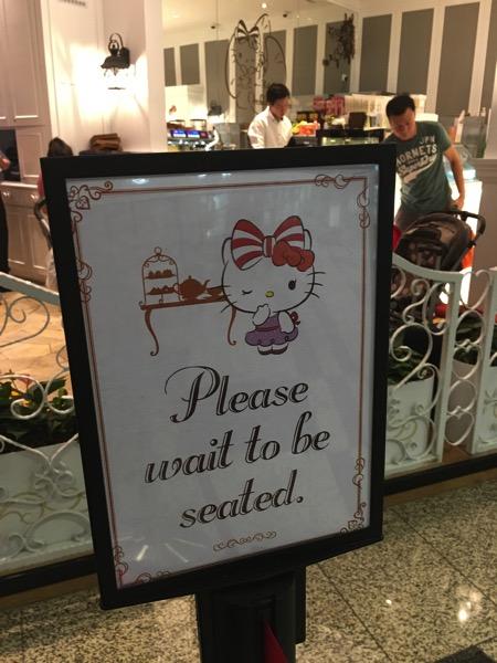 Hello Kitty Orchid Garden Singapore Cafe - Main Entrance notice