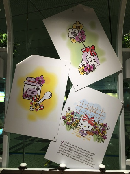 Hello Kitty Orchid Garden Singapore Cafe - storyline part4