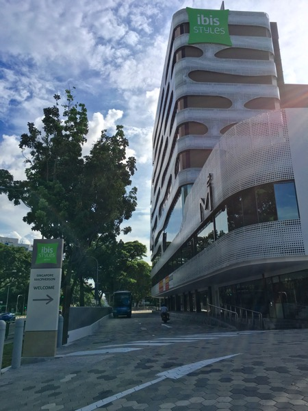 IBIS Styles Macpherson (Accor group hotel chain) - Main building exterior