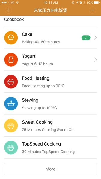 Mi Induction Rice Cooker (米家压力 IH 电饭煲) - MiJia App (cake selection)
