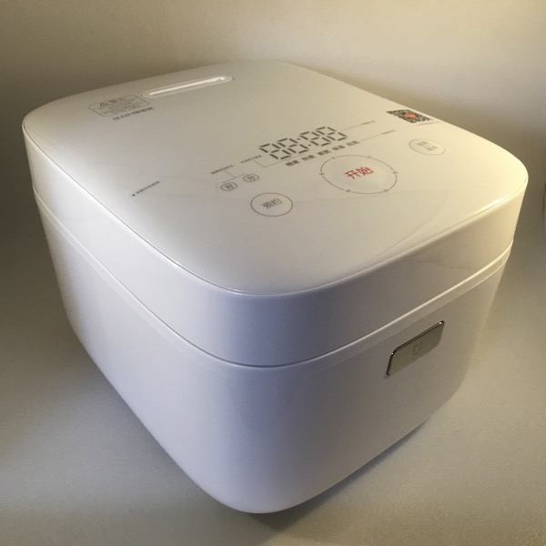 Mi Induction Rice Cooker (米家压力 IH 电饭煲) - front view