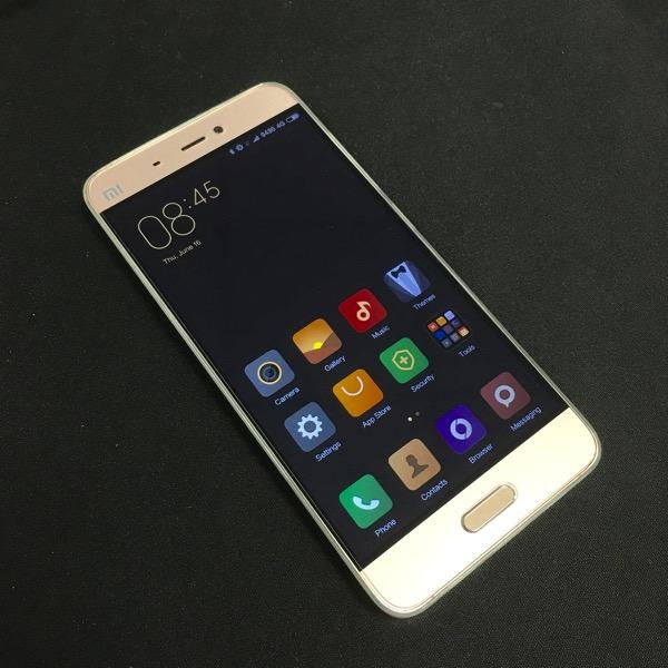 Xiaomi Mi 5 (小米手机5) Smartphone - MIUI 7 (main menu)