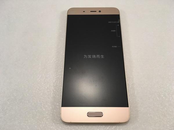 Xiaomi Mi 5 (小米手机5) Smartphone - front view