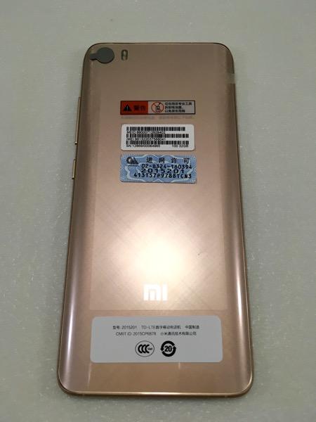 Xiaomi Mi 5 (小米手机5) Smartphone - back view